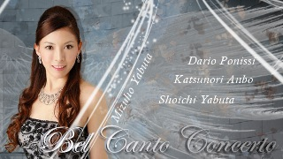 Bel Canto Concertoイメージ