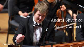 アンドレイ・シチコ ピアノコンサートイメージ