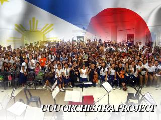 UUUオーケストラプロジェクト2014